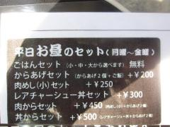 Junk Story 谷町きんせい【弐九】-3