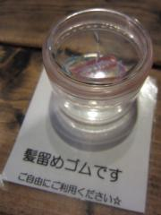 Junk Story 谷町きんせい【弐九】-9