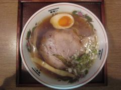 麺喰い メン太ジスタ-4