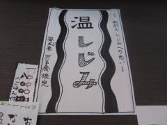 金久右衛門 靭本町店【五】-2