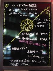 金久右衛門 靭本町店【五】-10