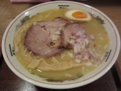 麺喰い メン太ジスタ【弐】-3