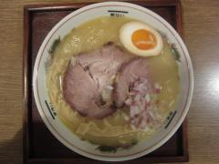 麺喰い メン太ジスタ【弐】-4