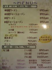 結-MUSUBI-7
