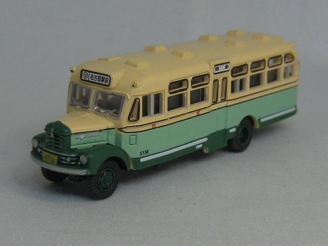 150tomytecbus011.jpg