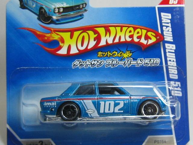 hotwheels0241.jpg
