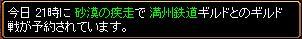 GV8.10 1