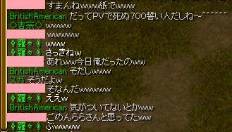 PV8.14 会話