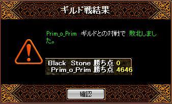 9.13 GV 黒石 結果