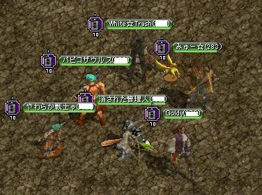 9.13 GV 黒石