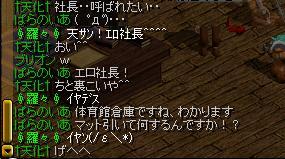 天サン 1