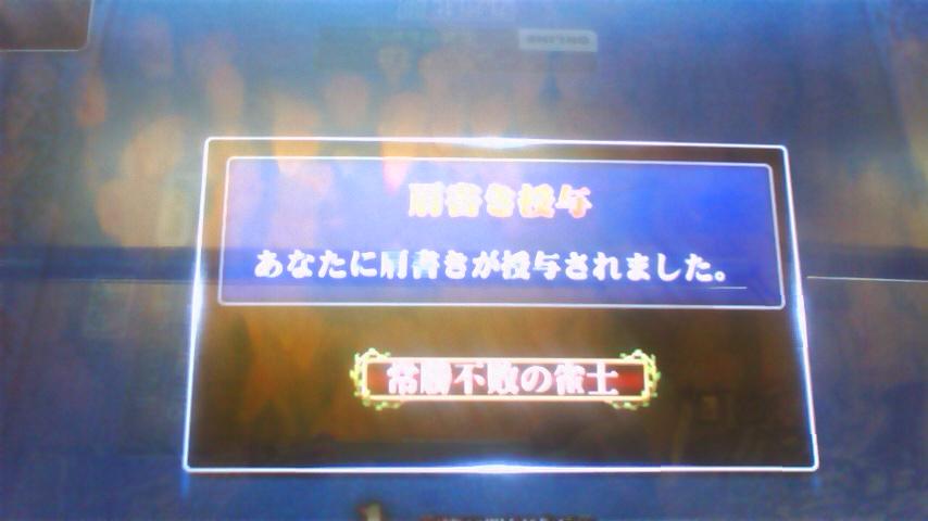 110220_1639_01.jpg