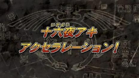 遊戯王7503