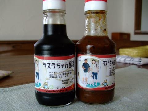 2009_08255gatu0076.jpg