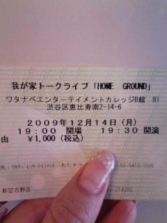 20091217120004.jpg