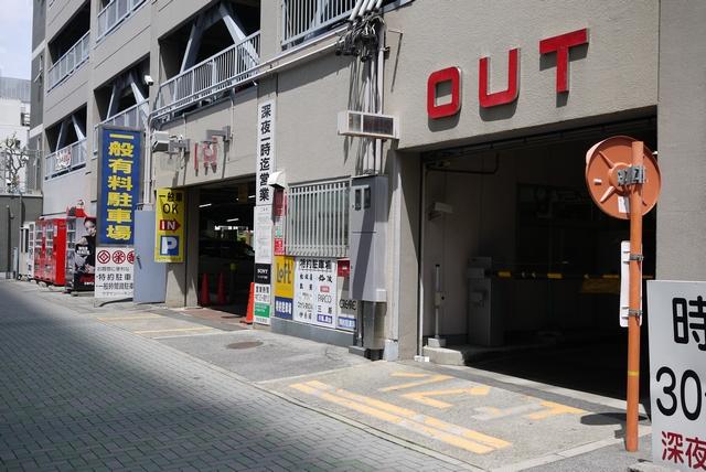 ヤマサンパーキング出入口01