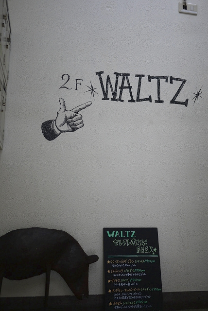 WALTZ0021.jpg