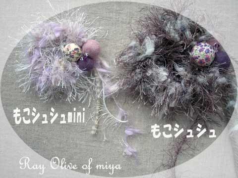 2010-12-09-mokosyusyu.jpg