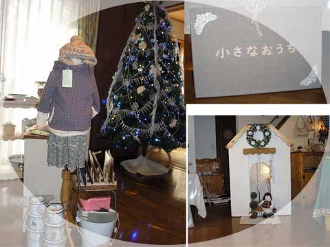 2010-12-13-ouchi1.jpg