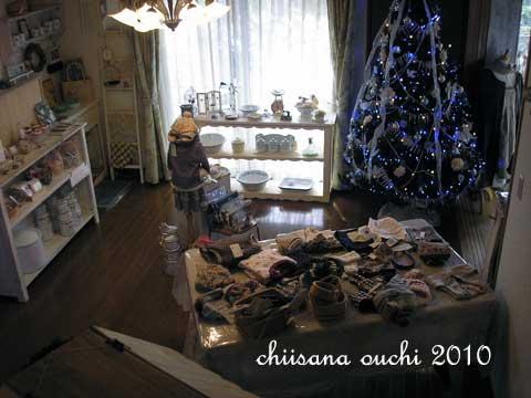 2010-12-13-ouchi3.jpg