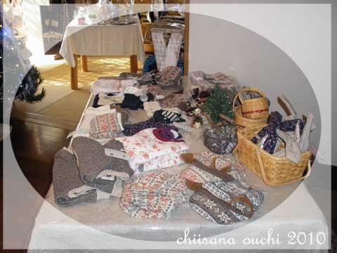 2010-12-13-ouchi4.jpg