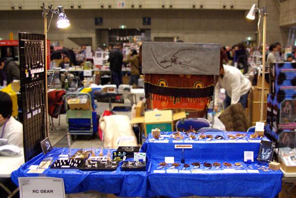 ワンダーフェスティバル2011冬 4-23-15