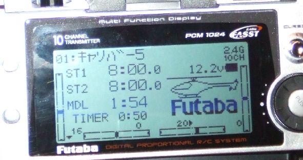 DSCF1132-1.jpg