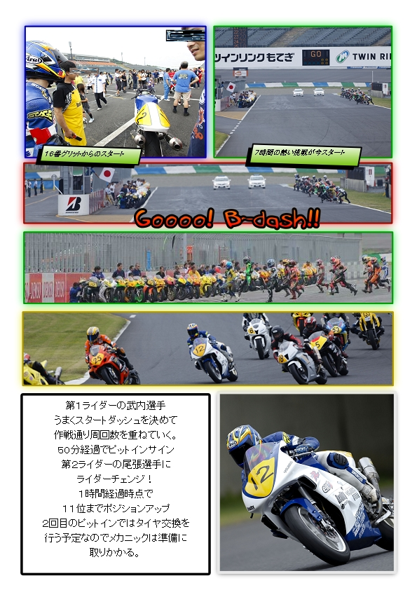 5LAPPage_2.jpg