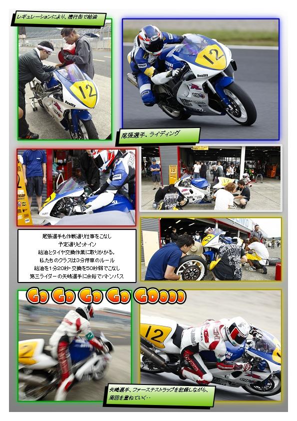5LAPPage_3.jpg