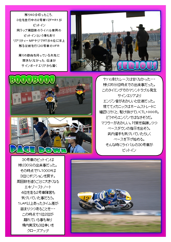 5LAPPage_6.jpg