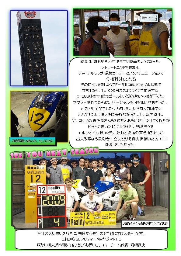 5LAPPage_9.jpg