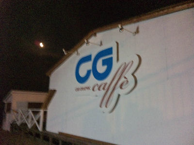 CGカフェ