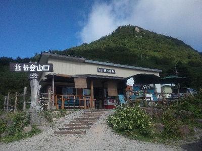 笠岳峠の峠の茶屋
