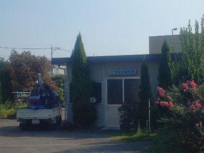 タキセ製作所とユンボ
