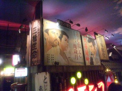 ラー博の古い映画看板