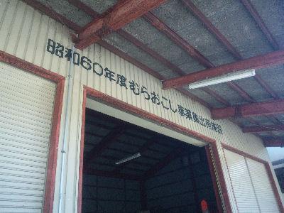 蕎麦屋さんの隣の施設