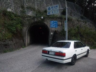 HCルーチェ愛知県に突入