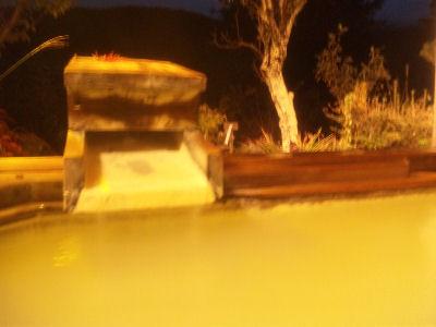 硫黄のにおいのする露天