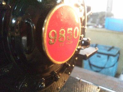 マレー式、9850