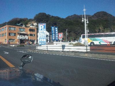 加山雄三ミュージアムの入口
