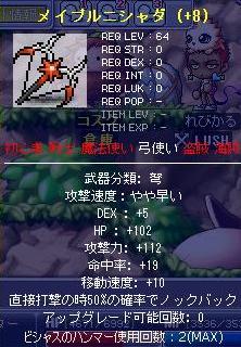 Maple091004_215303.jpg