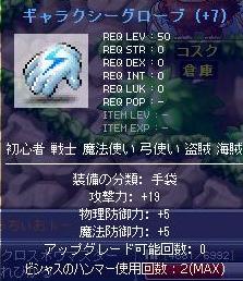 Maple091004_215304.jpg
