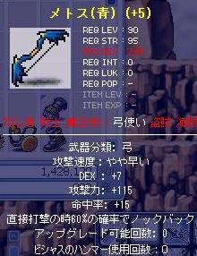 Maple091008_205236.jpg