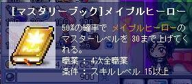 Maple091009_202752.jpg