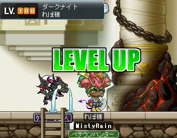 Maple091011_083500.jpg
