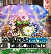 Maple091016_175554.jpg
