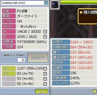 Maple091018_231658.jpg