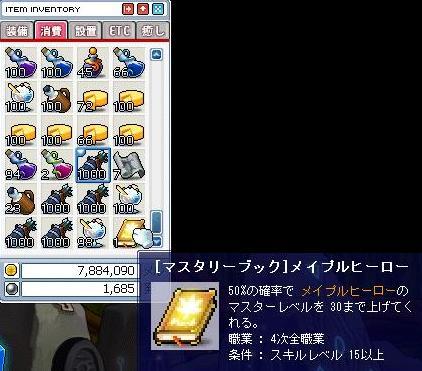 Maple091021_211203.jpg