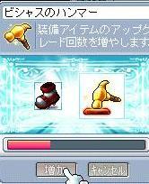 Maple091023_122028.jpg
