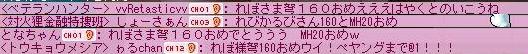 Maple091025_154343.jpg